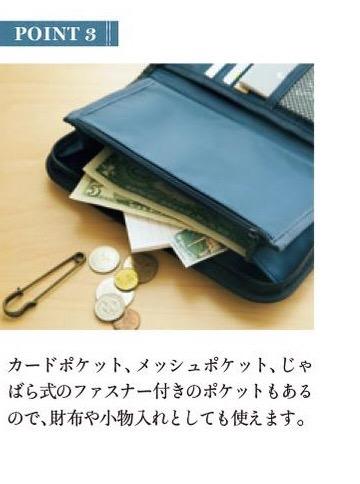 | 雑誌付録・発売予定レビュー口コミブログ