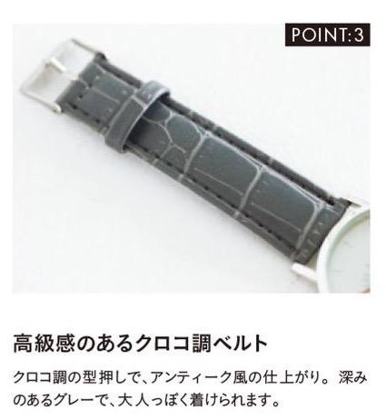   付録ログ 雑誌付録発売予定レビュー口コミブログ