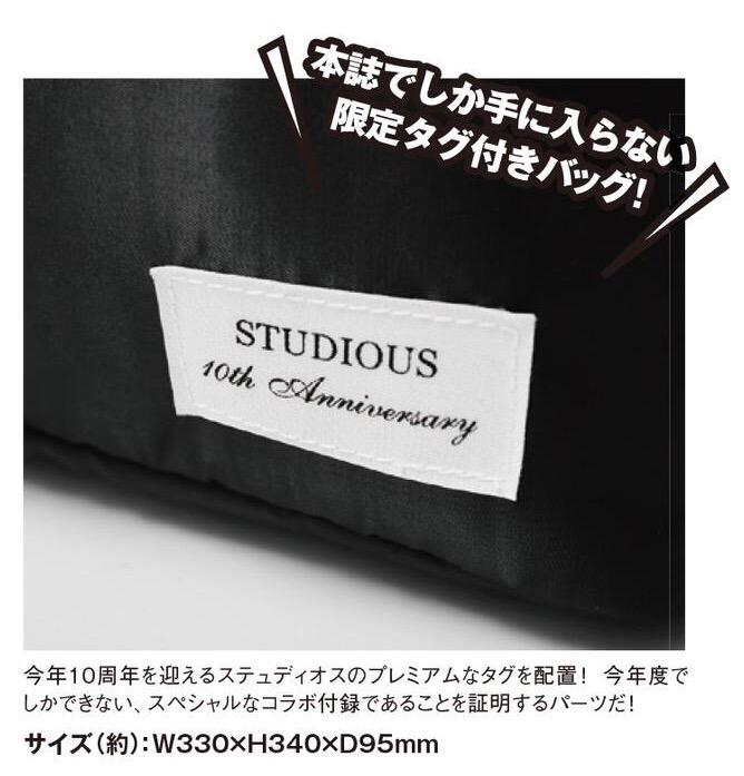 | 付録ログ 雑誌付録発売予定レビュー口コミブログ